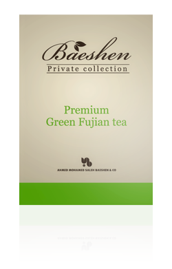 baeshen tea