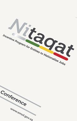 nitaqThumb